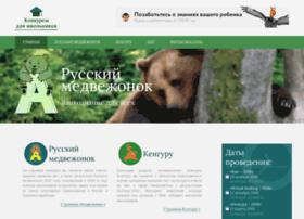 russian-kenguru.ru