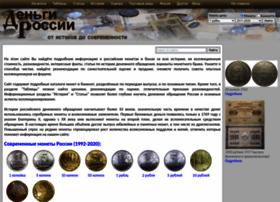russian-money.ru