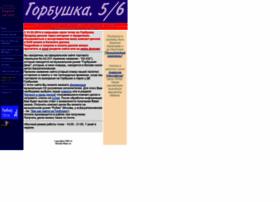 russian-music.ru