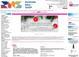 russian-nail-shop.ru
