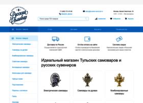 russian-samovar.ru