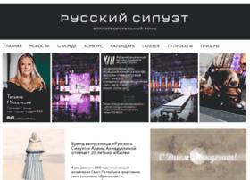 russian-siluet.ru