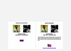 russian-untouchables.com