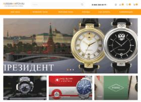 russian-watch.ru
