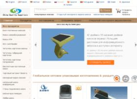 russian.outdoor-kiosk.com