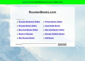 russianbooks.com