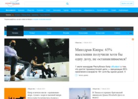 russiancyprus.net