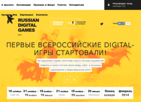russiandigitalgames.ru