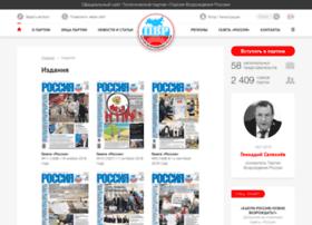russianews.ru