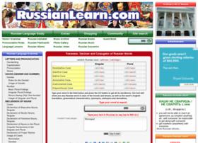 russianlearn.com