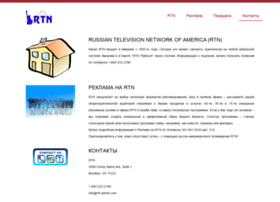 russianmediagroup.com