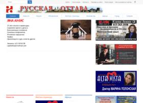 russianottawa.com