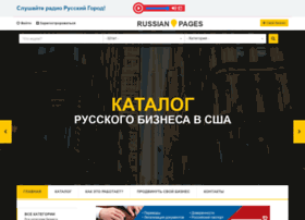 russianpages.us