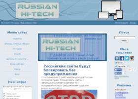russianpc.ucoz.ru
