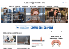 russianperspective.com