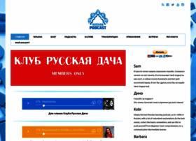 russianpodcast.eu