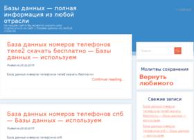 russianporst.ru