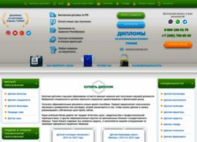 russianpulse.ru