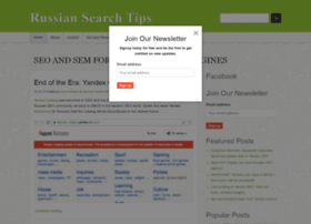 russiansearchtips.com