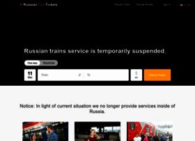 russiantraintickets.com