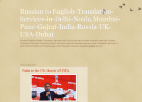 russiantranslationservicesindia.blogspot.in