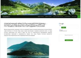 russiantrips.ru
