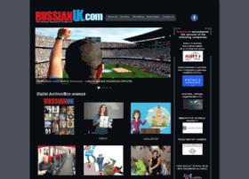russianuk.com