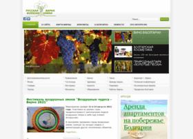 russianvarna.com