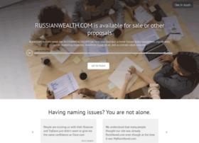 russianwealth.com