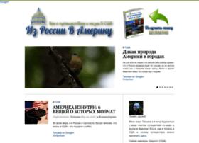 russiatousa.ru