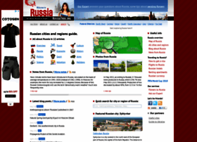 russiatrek.org