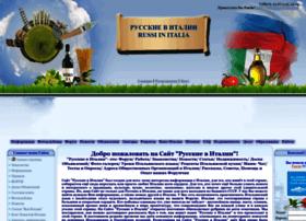 russiinitalia.com