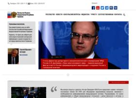 russische-botschaft.de