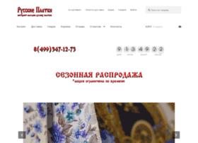 russkie-platki.ru