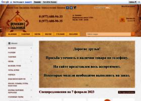 russkie-valenki.ru