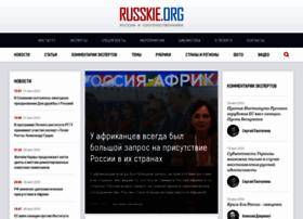 russkie.org