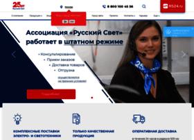 russkiysvet.ru