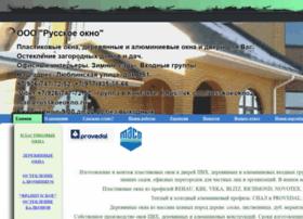 russkoeokno.ru