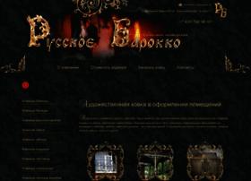 russobarocco.com