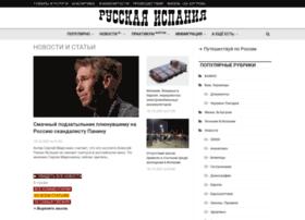 russpain.com