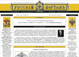 russportal.ru
