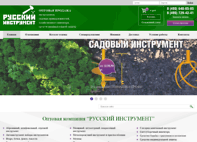 russtool.ru