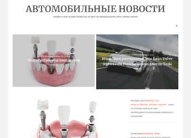 rustarter.ru