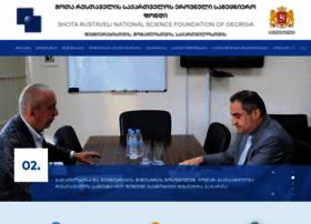 rustaveli.org.ge