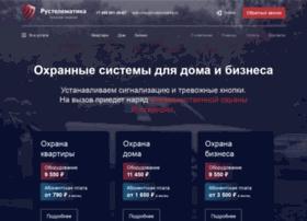 rustelematika.ru