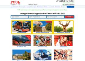 rustouroperator.ru