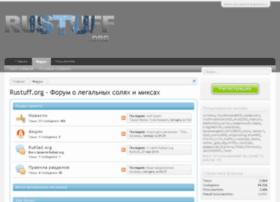 rustuff.biz