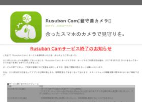 rusubancam.morphoinc.com