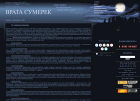ruswedmak.ucoz.ru