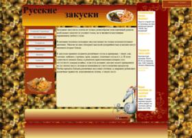 ruszakuski.ru